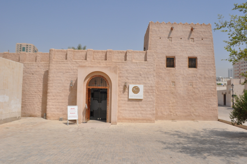 The Sharjah Heritage Museum.