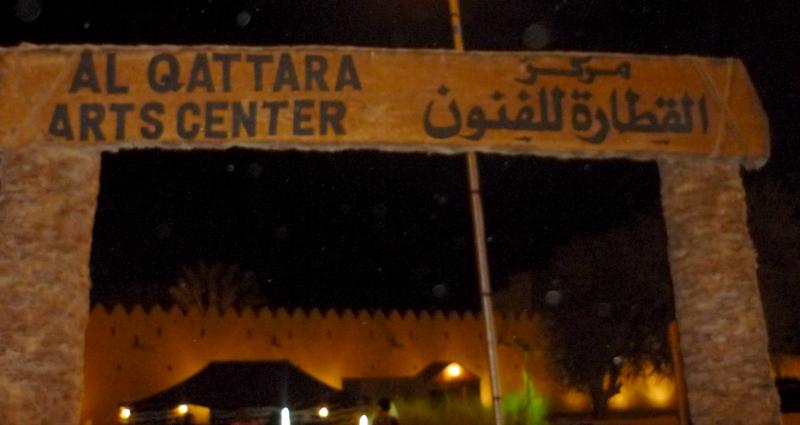 Souq Al Qattara