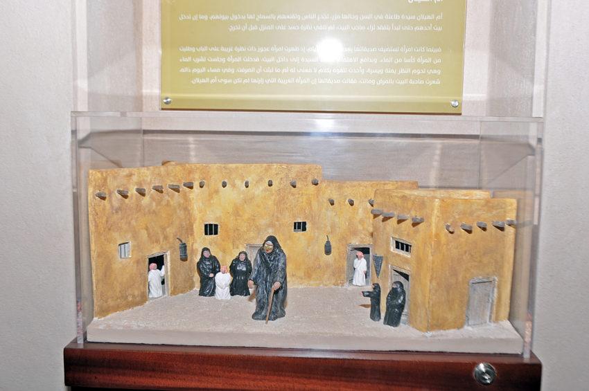 Al Helaan display. (Photo taken at Sharjah Heritage Museum with permission.)
