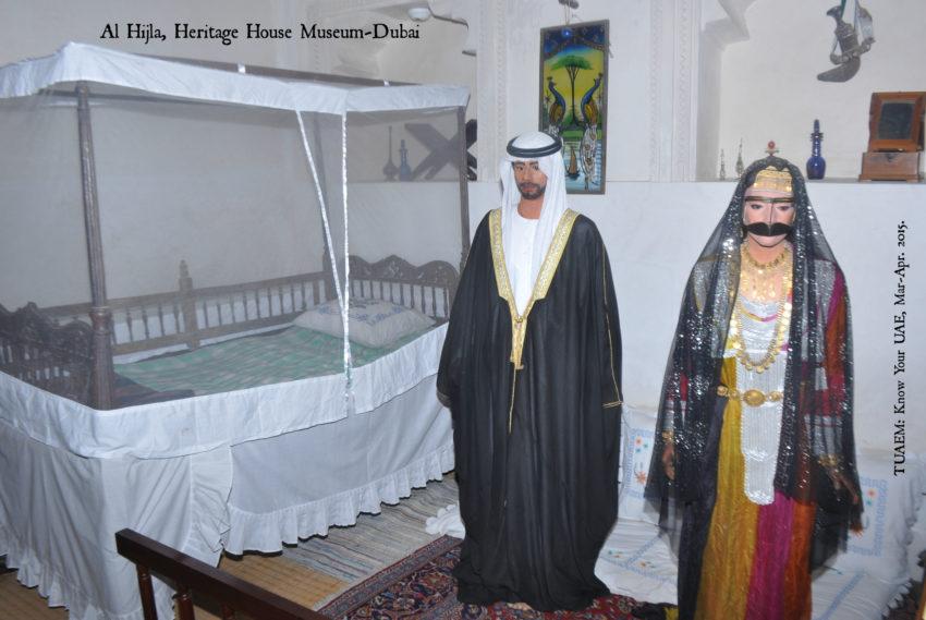 Al Hijla - Heritage House Museum