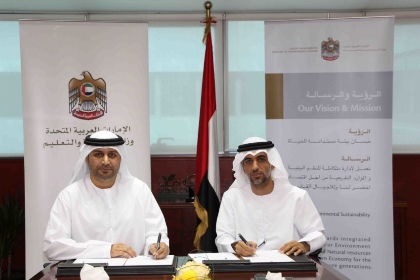 H.E. Abdel Rahim Mohammed Al Hammadi, Undersecretary, Ministry of Environment and Water, and H.E. Marwan Al Sawaleh, Undersecretary for Academic Affairs, Ministry of Education, at the signing of the MoU.