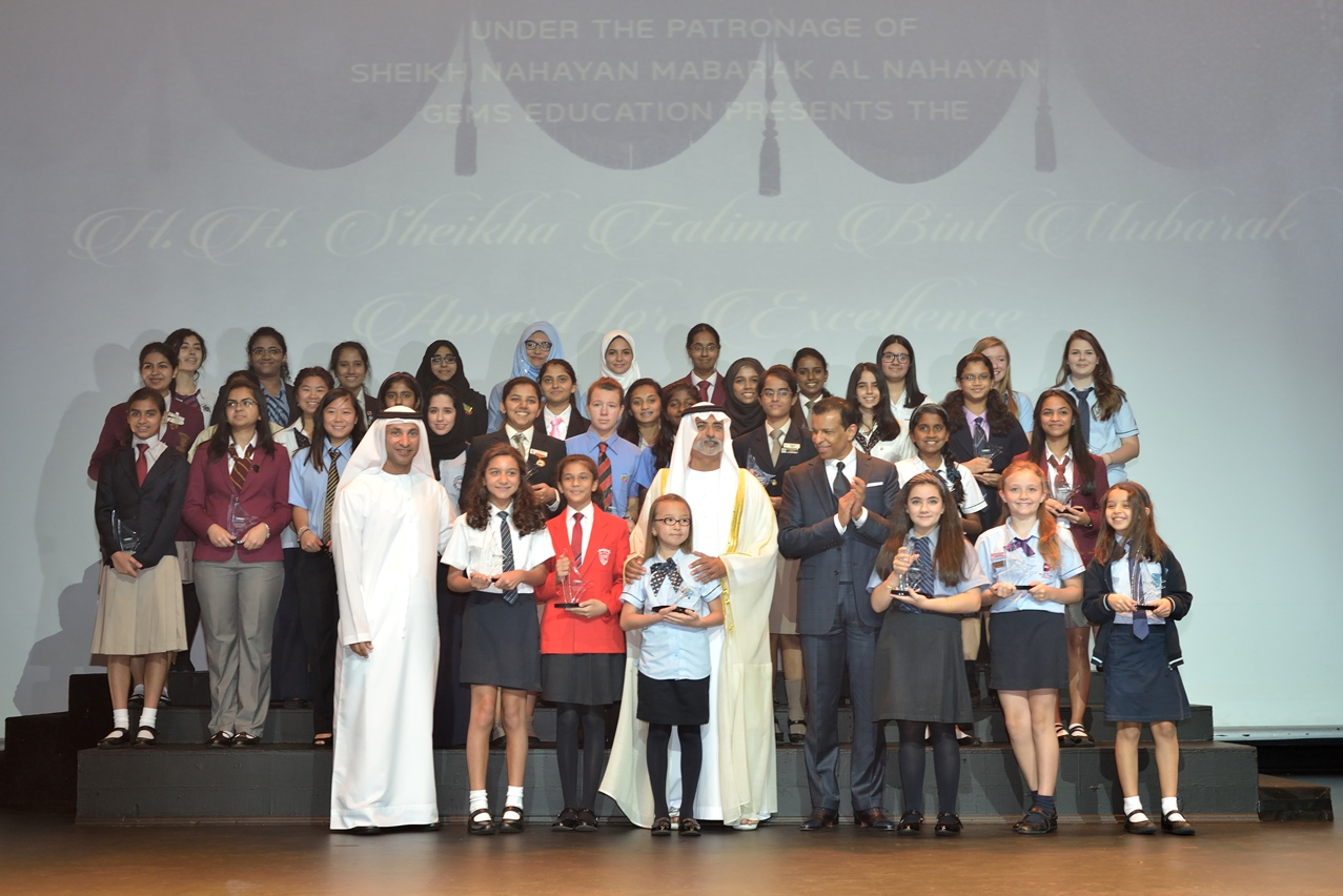 37 Exceptional Female Gems Students Honoured With Sheikha Fatima Bint Mubarak Awards For Excellence Teach Middle East Magazine