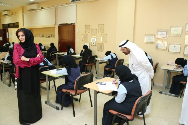 ADEC 1221.05.2017 - TEACH MIDDLE EAST MAGAZINE