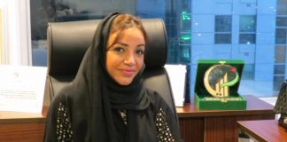 Shereen Al Nowais - Teach Middle East Magazine
